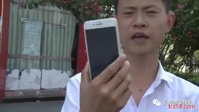 """【警惕】男子在""""永辉超市""""买手机被坑,原来是麦点商城""""消费返利""""骗局"""
