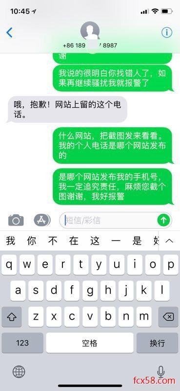 【追踪】记者曝光万顺叫车涉嫌传销被骚扰
