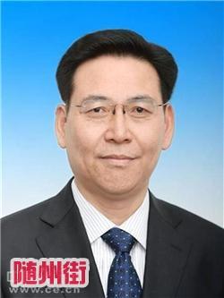 夏卫东任随州市人大常委会代理主任 陈瑞峰辞去主任职务