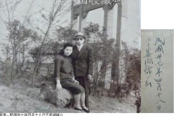 你没见过的芜湖老照片