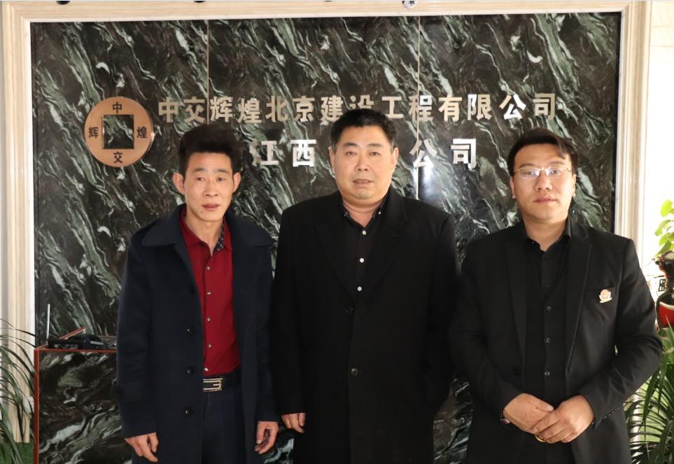 新华卫视与中交辉煌(?#26412;?建设工程有限公司江西省九江市分公司达成影视合作