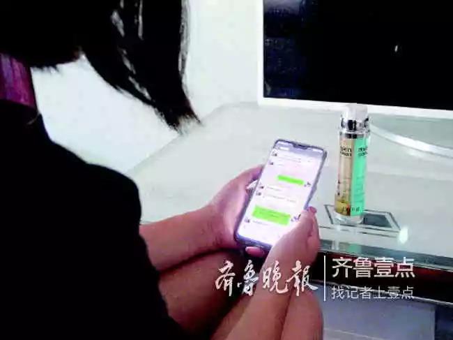 """【警惕】临沂女子跟妹妹做微商半年被""""套路""""46万,还离了婚"""