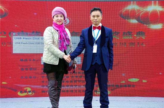 成都星释影视文化传媒举办第三届《中华母亲春节联欢晚会》佳宾如云