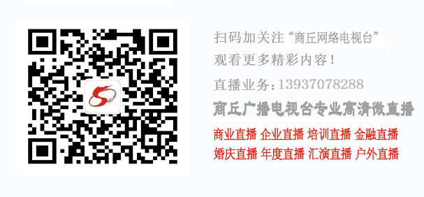 高清直播底部广告.jpg