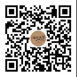 微信图片_20190829145244.jpg