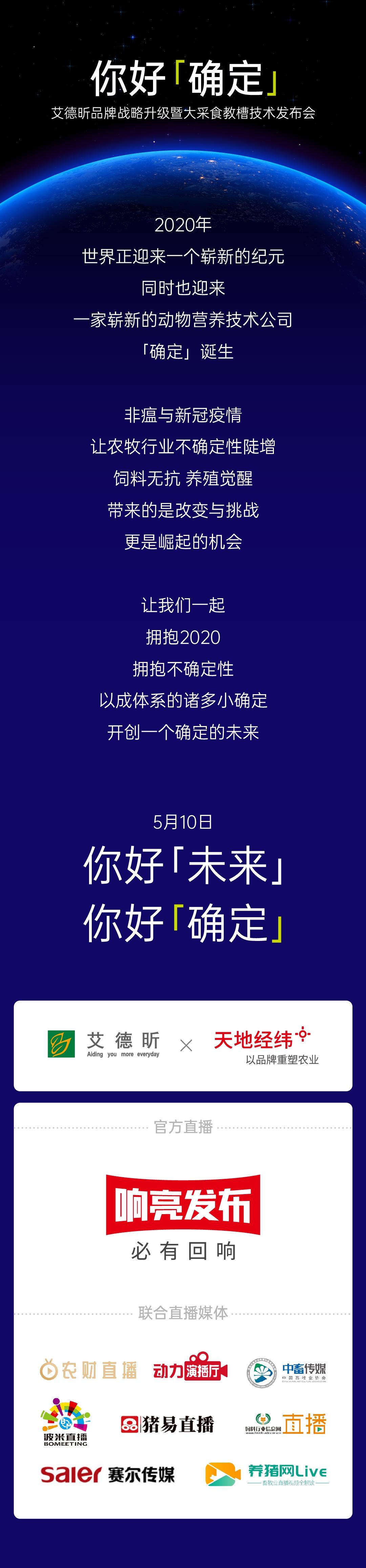 介绍长图-01.jpg