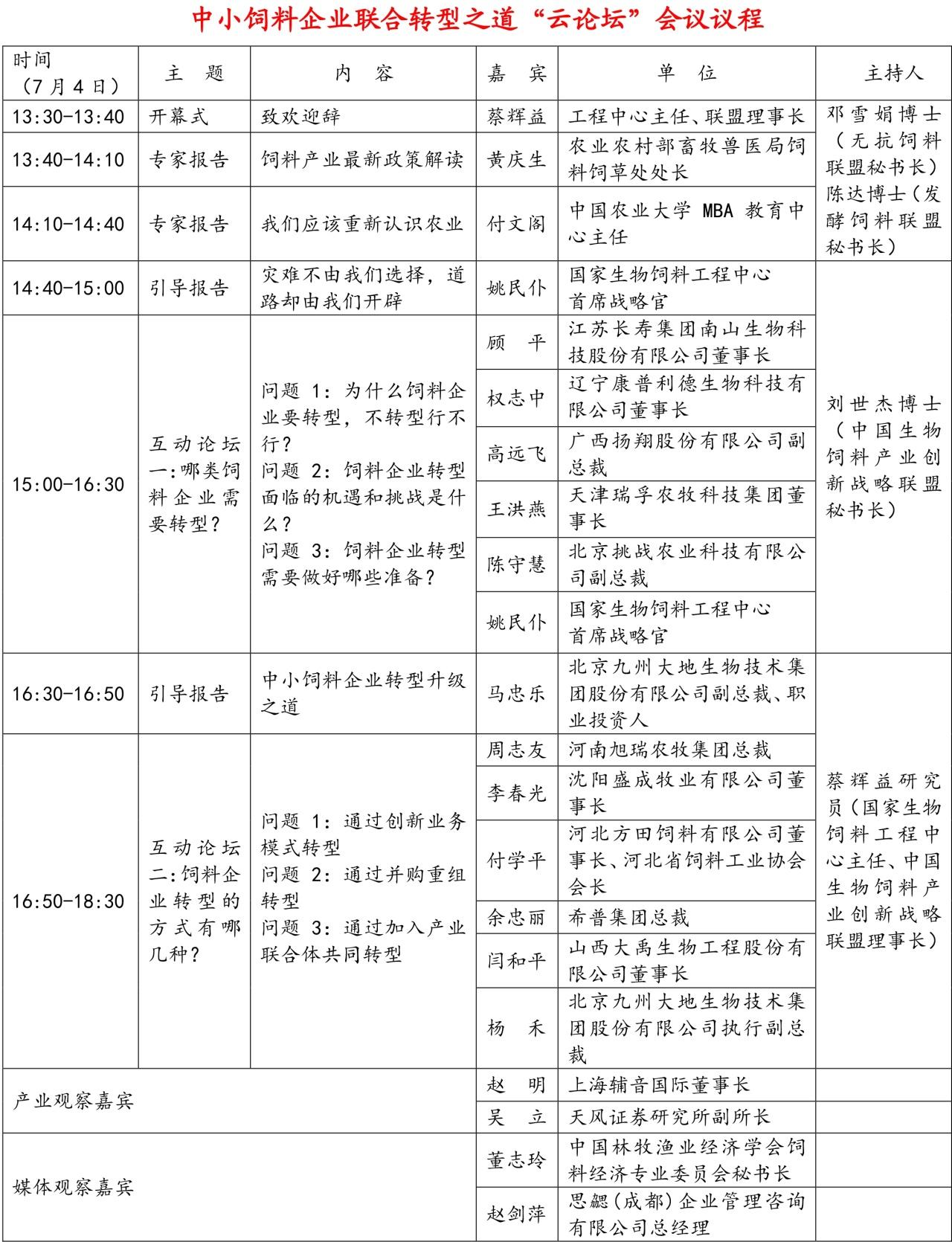 直播介绍3.jpg